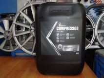 Масло для поршневых компрессоров THK VDL100 (20л)